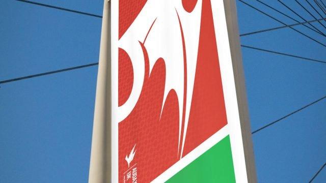 Enter the Dragon - Mille Cymru Cycling Logo