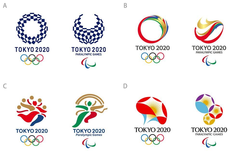 tokyo_2020_logo_contest_finalists
