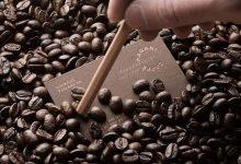 Caffè Pagani