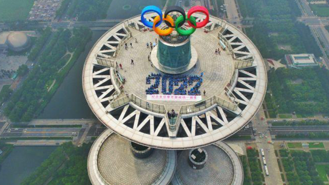 Why the Beijing 2022 Olympic Logo might be Awful
