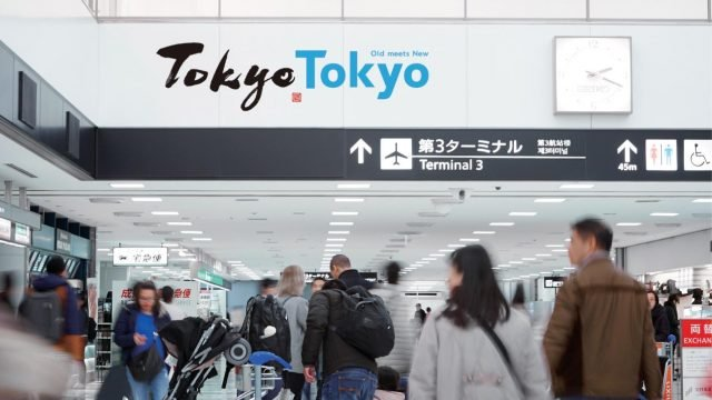 New Tokyo Overseas Tourist Logo